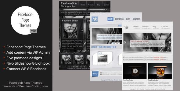 Facebook Page Themes via WordPress Admin