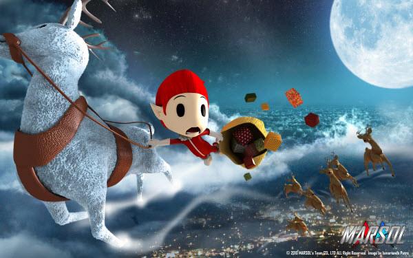 Marsol: Merry Christmas Wallpaper