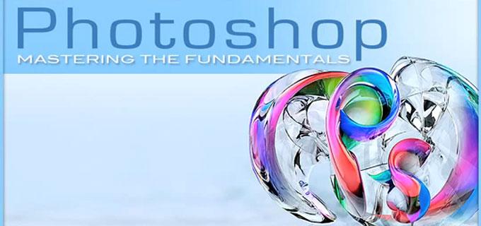 featured-photoshop-fundamentals