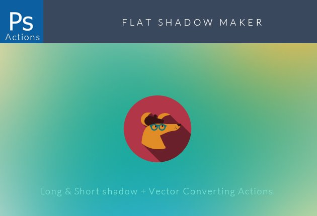 shadow-maker-small