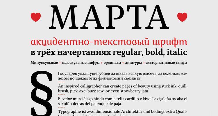 headline font free Marta